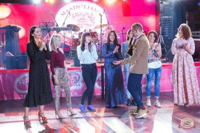 Вечеринка «Ретро FM», 14 сентября 2019 - Ресторан «Максимилианс» Казань - 21