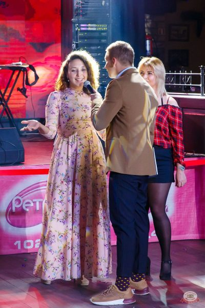 Вечеринка «Ретро FM», 14 сентября 2019 - Ресторан «Максимилианс» Казань - 22