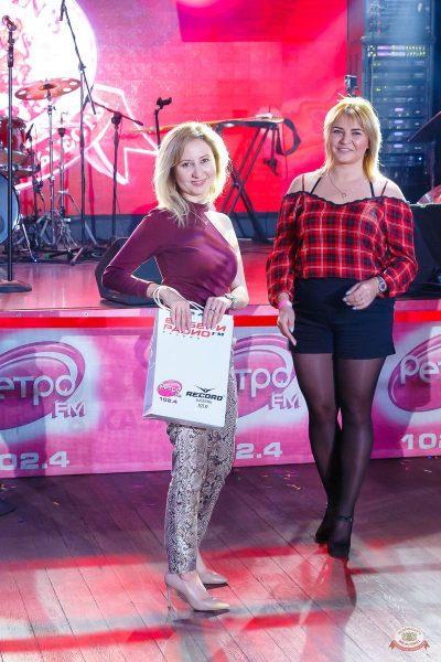 Вечеринка «Ретро FM», 14 сентября 2019 - Ресторан «Максимилианс» Казань - 26