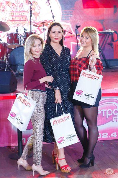 Вечеринка «Ретро FM», 14 сентября 2019 - Ресторан «Максимилианс» Казань - 27
