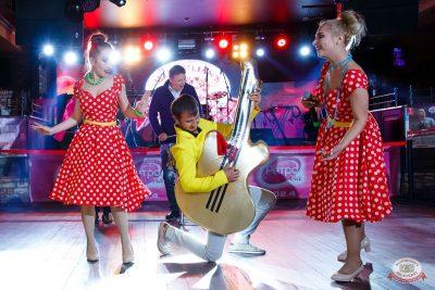 Вечеринка «Ретро FM», 14 сентября 2019 - Ресторан «Максимилианс» Казань - 29