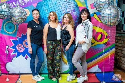 Вечеринка «Ретро FM», 14 сентября 2019 - Ресторан «Максимилианс» Казань - 3