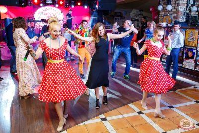 Вечеринка «Ретро FM», 14 сентября 2019 - Ресторан «Максимилианс» Казань - 31