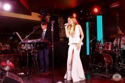 Вечеринка «Ретро FM», 14 сентября 2019 - Ресторан «Максимилианс» Казань - 35
