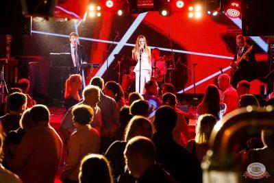 Вечеринка «Ретро FM», 14 сентября 2019 - Ресторан «Максимилианс» Казань - 36