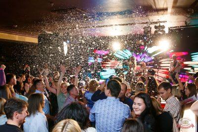 Вечеринка «Ретро FM», 14 сентября 2019 - Ресторан «Максимилианс» Казань - 37