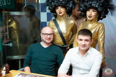 Вечеринка «Ретро FM», 14 сентября 2019 - Ресторан «Максимилианс» Казань - 39