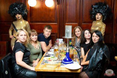 Вечеринка «Ретро FM», 14 сентября 2019 - Ресторан «Максимилианс» Казань - 47