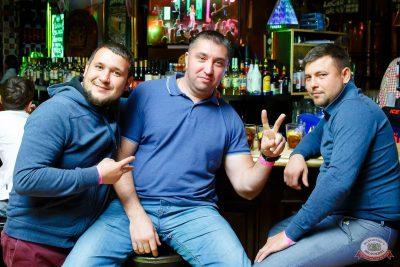 Вечеринка «Ретро FM», 14 сентября 2019 - Ресторан «Максимилианс» Казань - 51