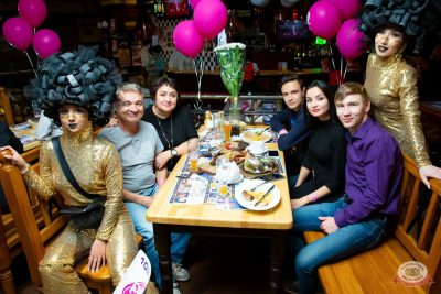 Вечеринка «Ретро FM», 14 сентября 2019 - Ресторан «Максимилианс» Казань - 56