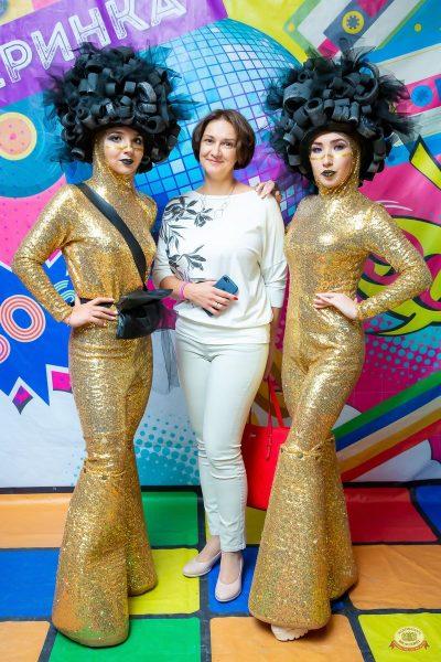 Вечеринка «Ретро FM», 14 сентября 2019 - Ресторан «Максимилианс» Казань - 8