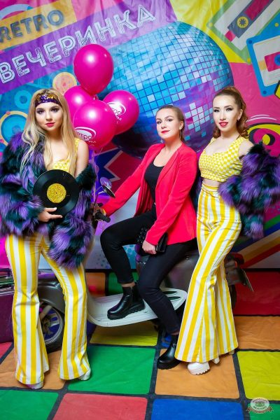 Вечеринка «Ретро FM», 19 октября 2019 - Ресторан «Максимилианс» Казань - 1