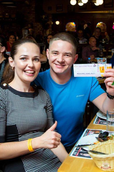 Вечеринка «Ретро FM», 19 октября 2019 - Ресторан «Максимилианс» Казань - 19