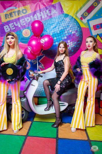 Вечеринка «Ретро FM», 19 октября 2019 - Ресторан «Максимилианс» Казань - 2