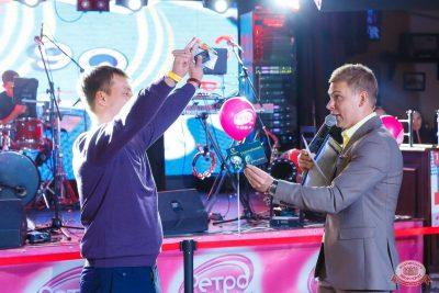 Вечеринка «Ретро FM», 19 октября 2019 - Ресторан «Максимилианс» Казань - 27