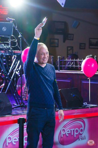 Вечеринка «Ретро FM», 19 октября 2019 - Ресторан «Максимилианс» Казань - 29