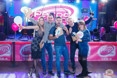 Вечеринка «Ретро FM», 19 октября 2019 - Ресторан «Максимилианс» Казань - 32