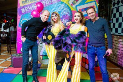 Вечеринка «Ретро FM», 19 октября 2019 - Ресторан «Максимилианс» Казань - 4