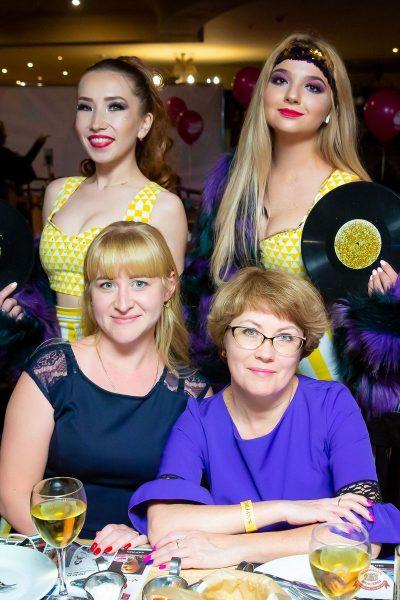 Вечеринка «Ретро FM», 19 октября 2019 - Ресторан «Максимилианс» Казань - 43