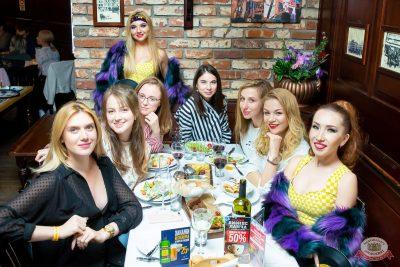 Вечеринка «Ретро FM», 19 октября 2019 - Ресторан «Максимилианс» Казань - 48