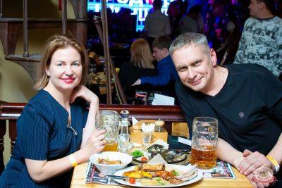 Вечеринка «Ретро FM», 19 октября 2019 - Ресторан «Максимилианс» Казань - 50