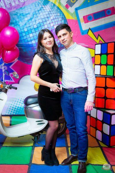 Вечеринка «Ретро FM», 19 октября 2019 - Ресторан «Максимилианс» Казань - 8