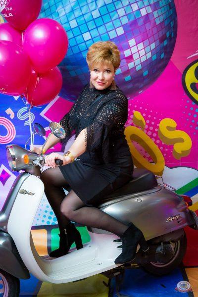 Вечеринка «Ретро FM», 19 октября 2019 - Ресторан «Максимилианс» Казань - 9