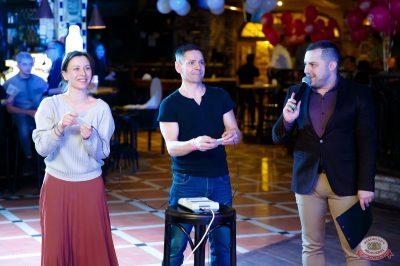 Вечеринка «Ретро FM», 20 апреля 2019 - Ресторан «Максимилианс» Казань - 17
