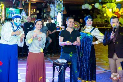 Вечеринка «Ретро FM», 20 апреля 2019 - Ресторан «Максимилианс» Казань - 18
