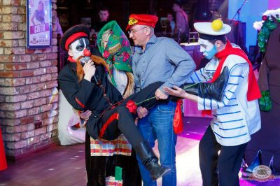 Вечеринка «Ретро FM», 20 апреля 2019 - Ресторан «Максимилианс» Казань - 27