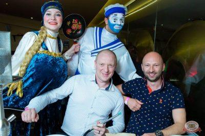 Вечеринка «Ретро FM», 20 апреля 2019 - Ресторан «Максимилианс» Казань - 42