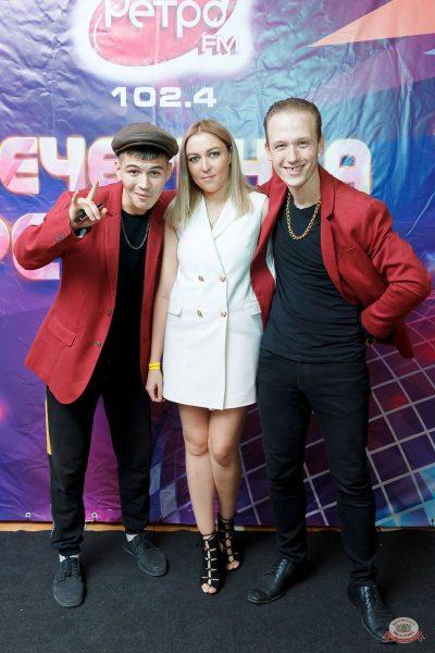 «Вечеринка Ретро FM», 21 августа 2021 - Ресторан «Максимилианс» Казань - 1