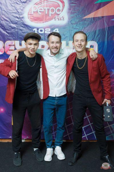 «Вечеринка Ретро FM», 21 августа 2021 - Ресторан «Максимилианс» Казань - 10