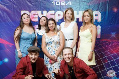 «Вечеринка Ретро FM», 21 августа 2021 - Ресторан «Максимилианс» Казань - 12