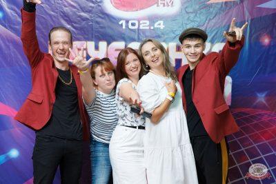 «Вечеринка Ретро FM», 21 августа 2021 - Ресторан «Максимилианс» Казань - 14