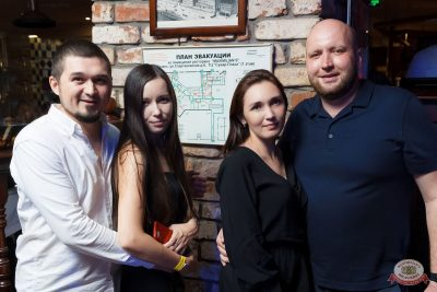 «Вечеринка Ретро FM», 21 августа 2021 - Ресторан «Максимилианс» Казань - 17
