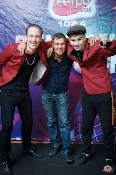 «Вечеринка Ретро FM», 21 августа 2021 - Ресторан «Максимилианс» Казань - 18