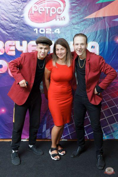 «Вечеринка Ретро FM», 21 августа 2021 - Ресторан «Максимилианс» Казань - 2