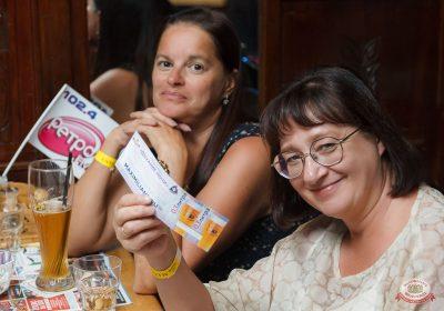 «Вечеринка Ретро FM», 21 августа 2021 - Ресторан «Максимилианс» Казань - 25