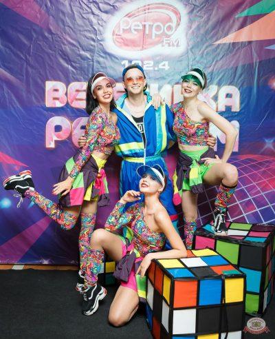 «Вечеринка Ретро FM», 21 августа 2021 - Ресторан «Максимилианс» Казань - 34