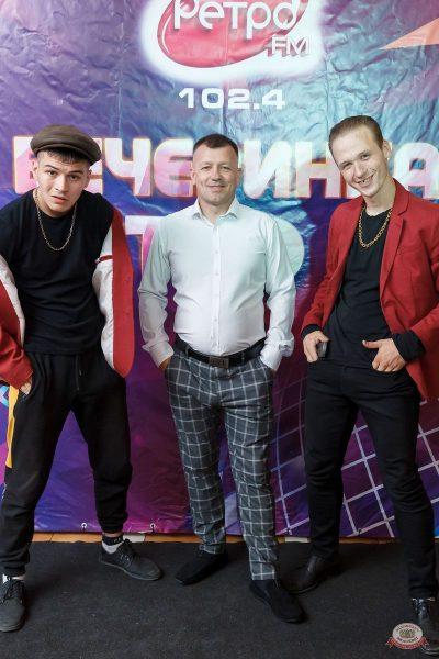 «Вечеринка Ретро FM», 21 августа 2021 - Ресторан «Максимилианс» Казань - 5