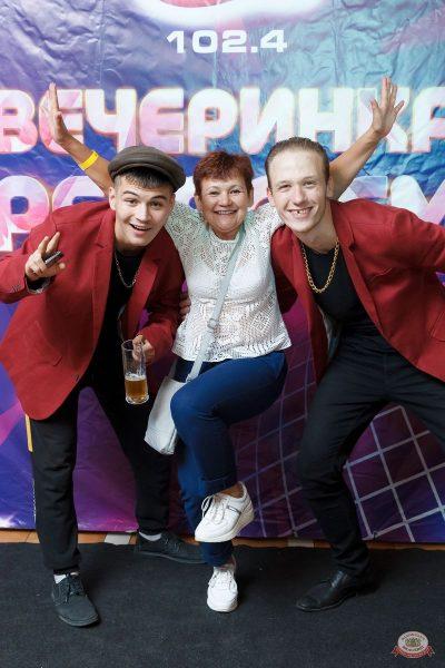 «Вечеринка Ретро FM», 21 августа 2021 - Ресторан «Максимилианс» Казань - 7