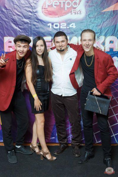 «Вечеринка Ретро FM», 21 августа 2021 - Ресторан «Максимилианс» Казань - 8