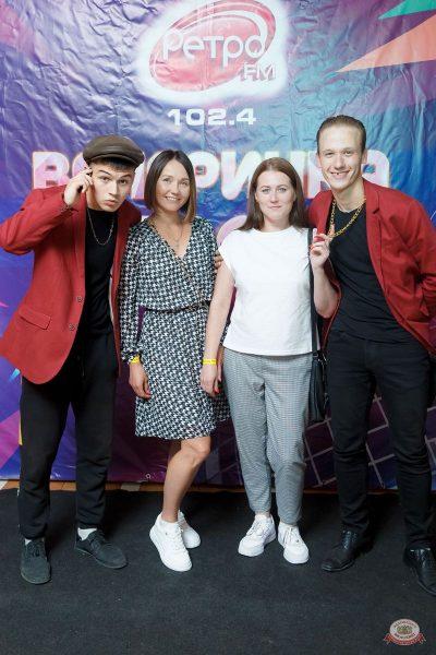 «Вечеринка Ретро FM», 21 августа 2021 - Ресторан «Максимилианс» Казань - 9
