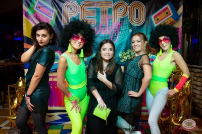 Вечеринка «Ретро FM», 22 ноября 2019 - Ресторан «Максимилианс» Казань - 1