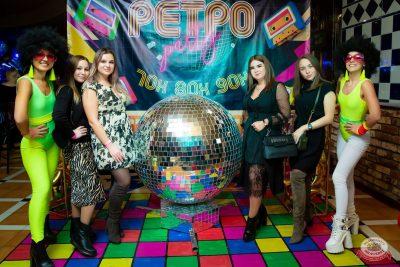 Вечеринка «Ретро FM», 22 ноября 2019 - Ресторан «Максимилианс» Казань - 10