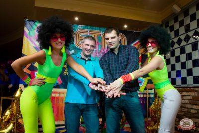 Вечеринка «Ретро FM», 22 ноября 2019 - Ресторан «Максимилианс» Казань - 12