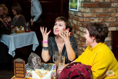 Вечеринка «Ретро FM», 22 ноября 2019 - Ресторан «Максимилианс» Казань - 17