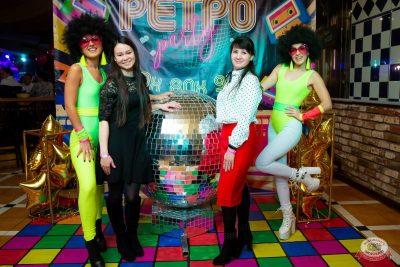 Вечеринка «Ретро FM», 22 ноября 2019 - Ресторан «Максимилианс» Казань - 2