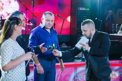 Вечеринка «Ретро FM», 22 ноября 2019 - Ресторан «Максимилианс» Казань - 22